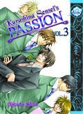 KURASHINA-SENSEIS-PASSION-GN-VOL-03-(OF-3)-(C-1-0-0)