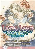 LIKE-A-LOVE-COMEDY-NOVEL-(MR)-(C-1-0-0)