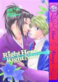 RIGHT-HERE-RIGHT-NOW-GN-VOL-02-(OF-2)-(MR)-(C-1-0-0)