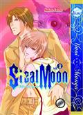 STEAL-MOON-GN-VOL-02-(OF-2)-(MR)-(C-1-0-0)