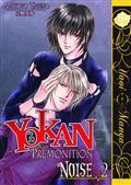 YOKAN-PREMONITION-NOISE-GN-VOL-02-(OF-2)-(MR)-(C-1-0-0)