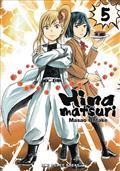 Hinamatsuri GN Vol 05 (C: 0-1-2)