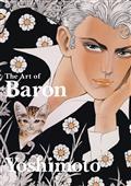 ART-OF-BARON-YOSHIMOTO-HC-BILINGUAL-ED-(C-0-1-1)