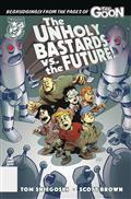 UNHOLY-BASTARDS-VS-THE-FUTURE-ONE-SHOT