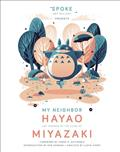 MY-NEIGHBOR-HAYAO-ART-INSPIRED-BY-FILMS-OF-MIYAZAKI-HC-(C-0