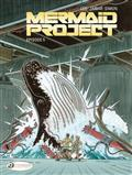MERMAID-PROJECT-GN-VOL-05-EPISODE-5-(C-1-1-0)