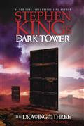 DARK-TOWER-DRAWING-OF-THREE-COMP-GN-BOXED-SET-(MR)-(C-0-1-0