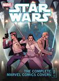 STAR-WARS-COMP-MARVEL-COMICS-COVERS-MINI-HC-VOL-02-(C-0-1-0