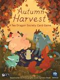 AUTUMN-HARVEST-TEA-DRAGON-SOCIETY-CARD-GAME-(C-0-1-2)