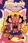 AGGRETSUKO-HC-VOL-02-STRESS-MANAGEMENT-(C-0-1-1)
