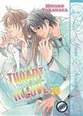 TYRANT-FALLS-IN-LOVE-GN-VOL-10-(MR)-(C-1-0-0)