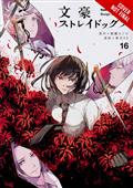 BUNGO-STRAY-DOGS-GN-VOL-16-(C-1-1-2)