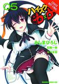HIGH-SCHOOL-DXD-GN-VOL-05-(MR)-(C-1-0-0)