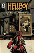 Hellboy Silver Lantern Club #1 (of 5)