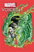 Marvels Voices Community #1 Wolf Var