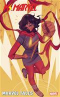 Ms Marvel Marvel Tales #1