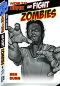 HOW-TO-DRAW-FIGHT-ZOMBIES-SUPERSIZE-TP