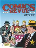 COMICS-REVUE-PRESENTS-OCTOBER-2021-(C-0-1-1)