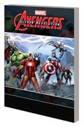 Marvel Universe Avengers Ultron Revolution Digest TP Vol 02 *Special Discount*
