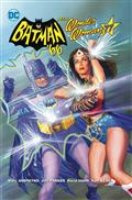 BATMAN-66-MEETS-WONDER-WOMAN-77-TP