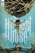 Highest House #1