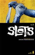 Slots #5 (MR)