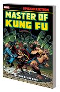 Master of Kung Fu Epic Collection TP Weapon of The Soul