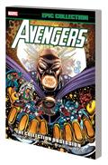 Avengers Epic Collection TP Collection Obsession