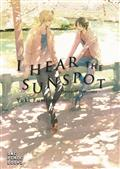 I Hear The Sunspot GN Vol 02 Theory Happiness (C: 0-1-1)