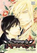Strange & Mystifying Story GN Vol 02 (MR) (C: 1-0-1)