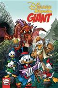 Disney Afternoon Giant #3 (C: 1-0-0)