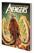 AVENGERS-BY-JASON-AARON-TP-VOL-02-WORLD-TOUR-SHAW-DM-VAR