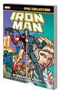 Iron Man Epic Collection TP Return of Ghost