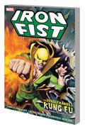 Iron Fist Deadly Hands Kung Fu TP Complete Collection