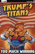 TRUMPS-TITANS-TP-VOL-02-TOO-MUCH-WINNING