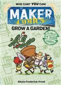 MAKER-COMICS-HC-GN-GROW-A-GARDEN-(C-0-1-0)