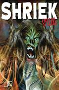SHRIEK-SPECIAL-1-(MR)-(C-0-1-0)