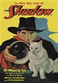 SHADOW-NOVEL-SC-VOL-151-(OF-151)-FINAL-ISSUE-SPECTACULAR-(C
