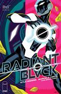 Radiant Black #1 Cvr A Cho