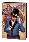 Figment HC (Res) *Special Discount*