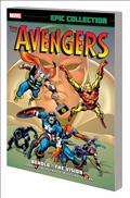 Avengers Epic Collection Behold Vision TP *Special Discount*