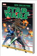 Star Wars Legends Epic Collection TP Vol 01 New Republic *Special Discount*