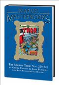 MMW Mighty Thor HC Vol 14 Dm Var Ed 221 *Special Discount*