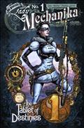 Lady Mechanika Tablet of Destinies #1 (of 6) Main Cvrs *Special Discount*