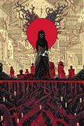 House of Penance #1 (of 6) *Special Discount*