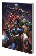 Avengers K TP Book 01 Avengers vs Ultron Dm Ed Lee Var *Special Discount*