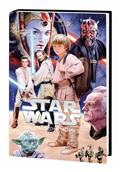 Star Wars Episode I Phantom Menace HC *Special Discount*