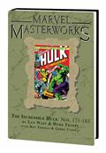 MMW Incredible Hulk HC 10 Dm Var Ed 235 *Special Discount*