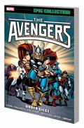 Avengers Epic Collection TP Under Siege *Special Discount*