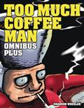 Too Much Coffee Man Omnibus Plus HC (C: 0-1-2) *Special Discount*